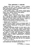 Узорова О. В., Нефедова Е. А.: Быстро повторим - быстро проверим. Математика. 2-й класс, фото 4