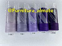 Нитки фиолетовых оттенков