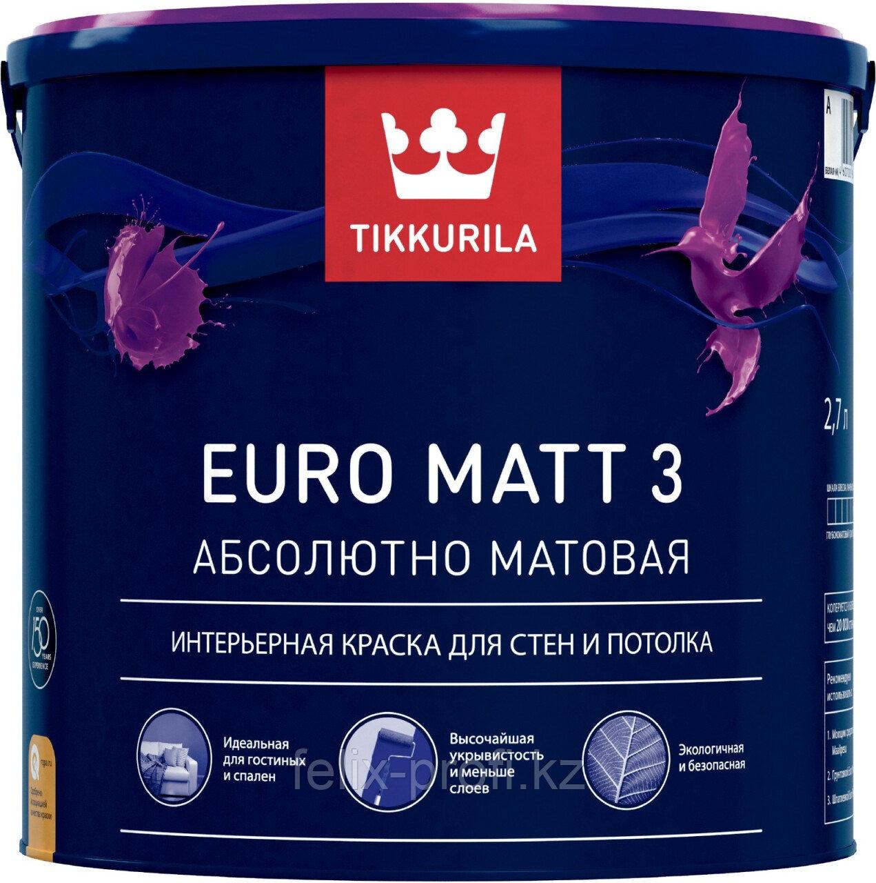 Краска интерьерная EURO MATT 3С  гл/мат 9л