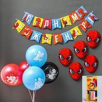 Набор для праздника гирлянда, набор свечей, шарики 5 шт, маски 5 шт 'Человек Паук'