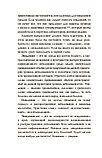 Сазонов А.: Коронавирус и другие инфекции: CoVарные реалии мировых эпидемий, фото 6