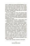 Сазонов А.: Коронавирус и другие инфекции: CoVарные реалии мировых эпидемий, фото 9