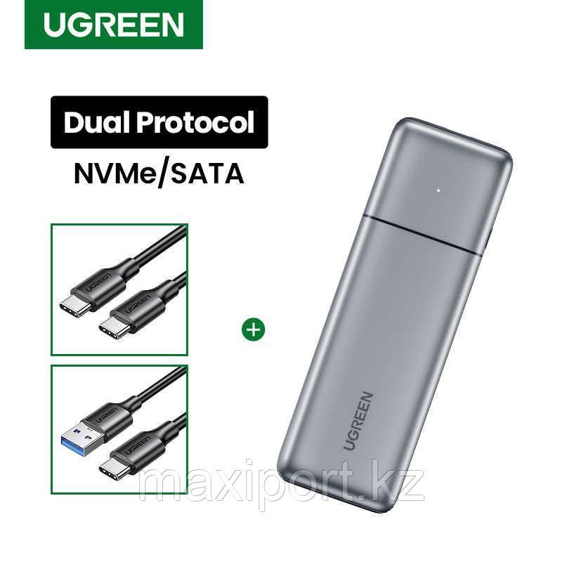Кейс Ugreen для ssd M.2 NVMe/SATA