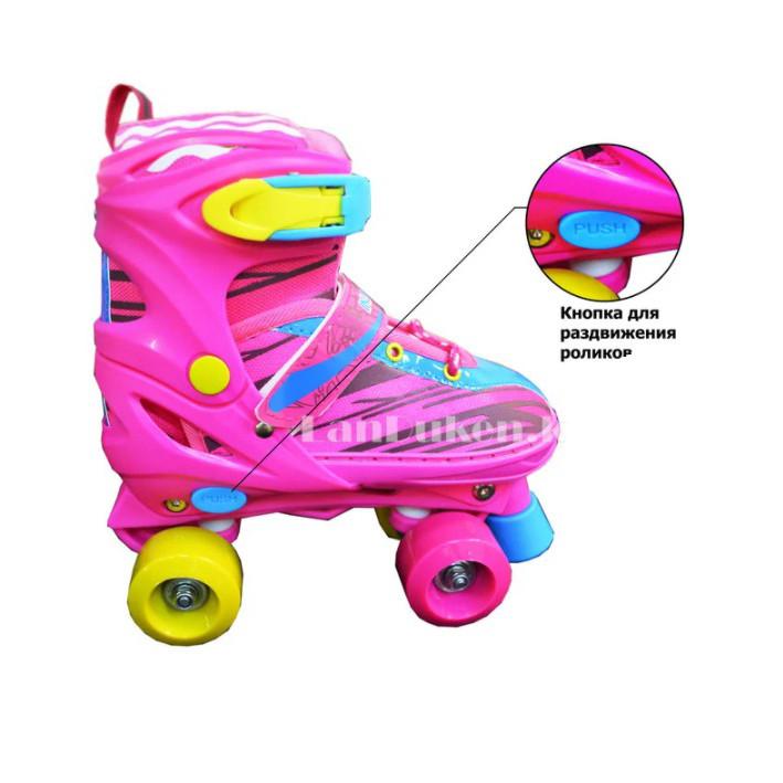 Ролики квады 4-х колесные раздвижные с прошивкой розовые - фото 6
