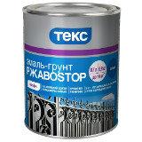 ТЕКС Эмаль-грунт РжавоSTOP Профи  коричневая 0,9 кг