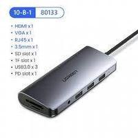 Адаптер Ugreen 80133 USB Type-C хаб 10 в 1