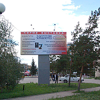 "Ситиборд ""Front Lit"" 3х6м, г. Костанай Сити Центр - ул. Касымханова, ст. Б"