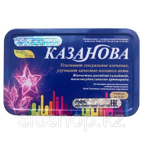Казанова Оригинал - капсулы для повышения потенции (8шт)