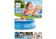 Надувной бассейн Intex 28110NP
