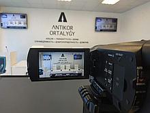 Организация и техническая поддержка видеоконференции, трансляция  (Youtube, Facebook)