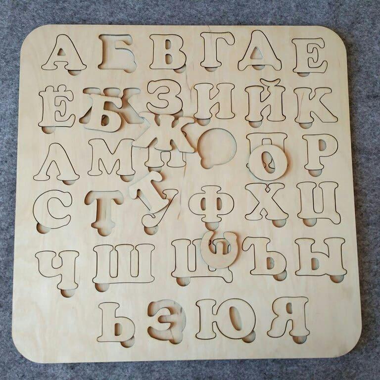 Русский алфавит / Развивающие игрушки