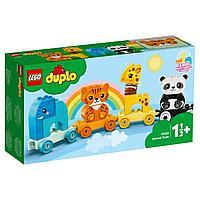 LEGO DUPLO My First Поезд для животных