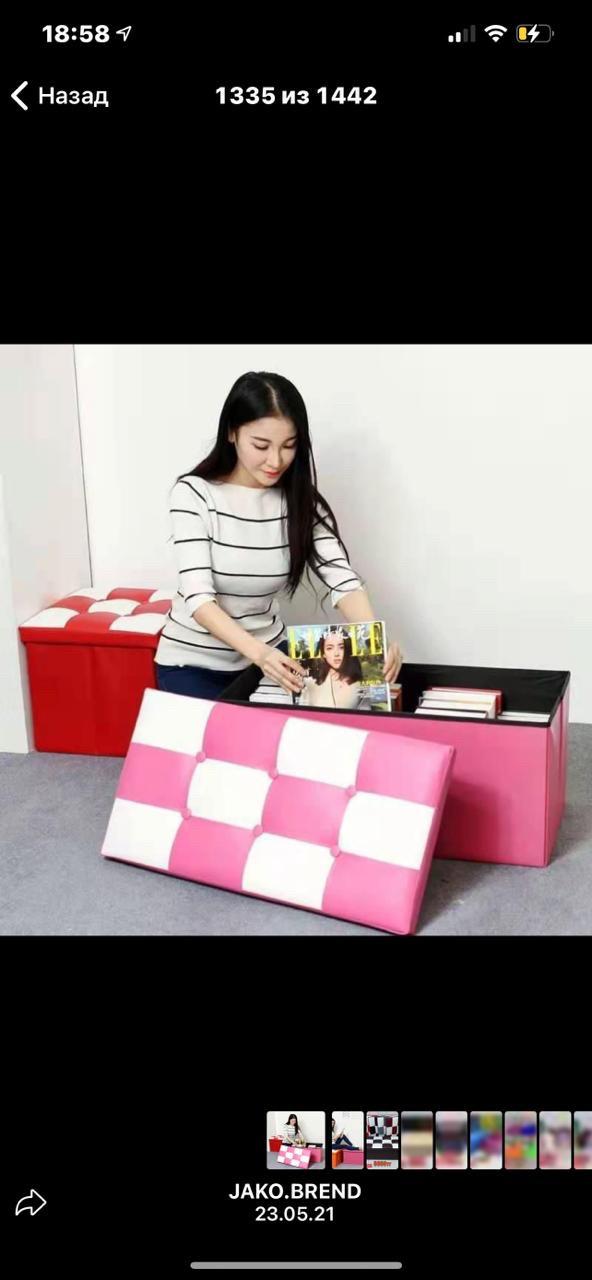 Складной табурет, коробка для хранения - фото 1