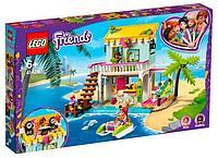 LEGO Friends Пляжный домик