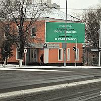 Ситиборд 3х6м, г. Кызылорда ул. Сулейменова ул. Ауелбекова, ст. А