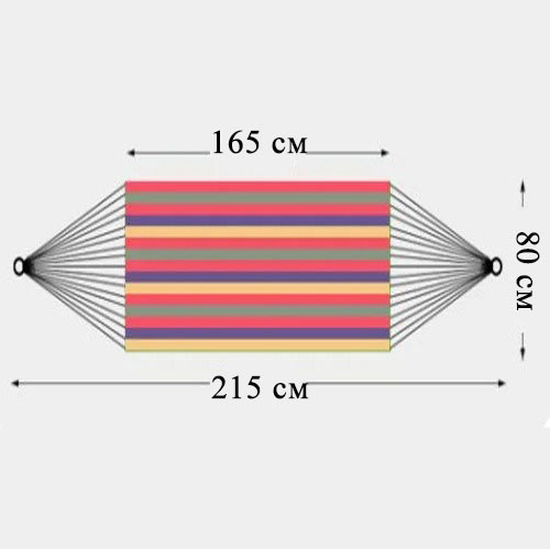 Гамак подвесной складной с деревянными планками одноместный 165х80 в красных оттенках - фото 2