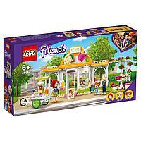 LEGO Friends Органическое кафе Хартлейк-Сити