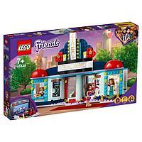 LEGO Friends Кинотеатр Хартлейк-Сити