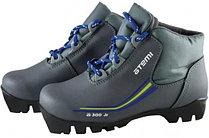 Лыжные ботинки А300 Jr Grey, Крепление: NNN (32)