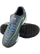 Бутсы футбольные, сер/зел, синтетическая кожа, SD500 TURF (45)