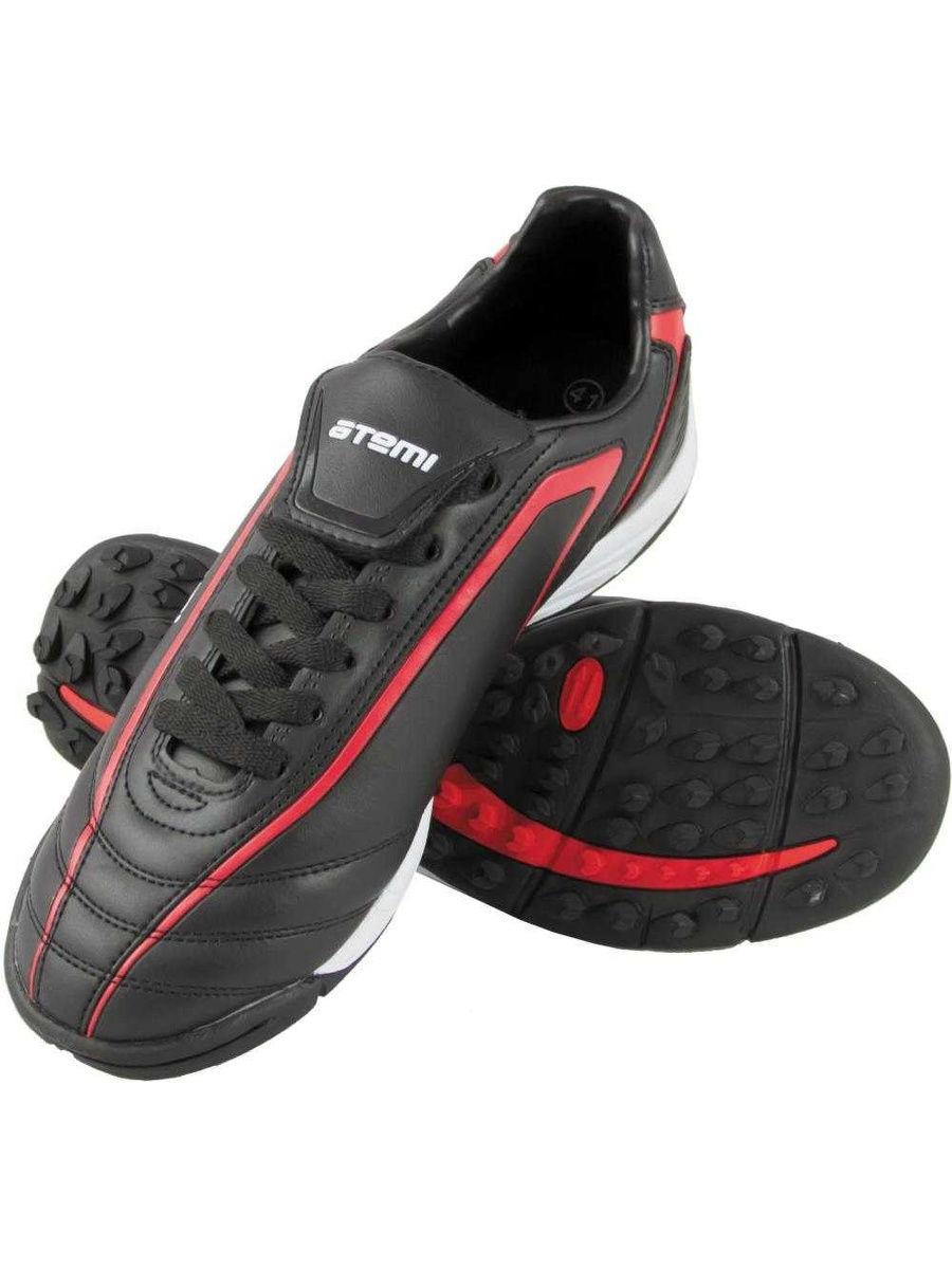 Бутсы футбольные, черн/красн, синтетическая кожа, SD500 TURF (43)