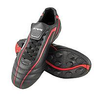 Бутсы футбольные, черн/красн, синтетическая кожа, SD500 INDOOR (45)