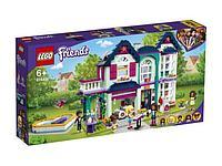 LEGO Friends Дом семьи Андреа