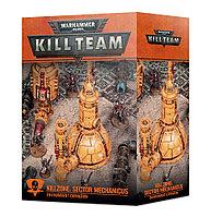 Kill Zone: Sector Mechanicus (Команда ликвидаторов: Сектор Механикус)