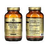 Solgar Omega 3, 950мг (тройная омега) 100 капсул, фото 2