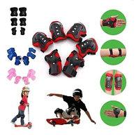 Защита для роликовых коньков детская (0011)