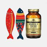 Solgar Omega 3, 950мг (тройная омега) 100 капсул, фото 7