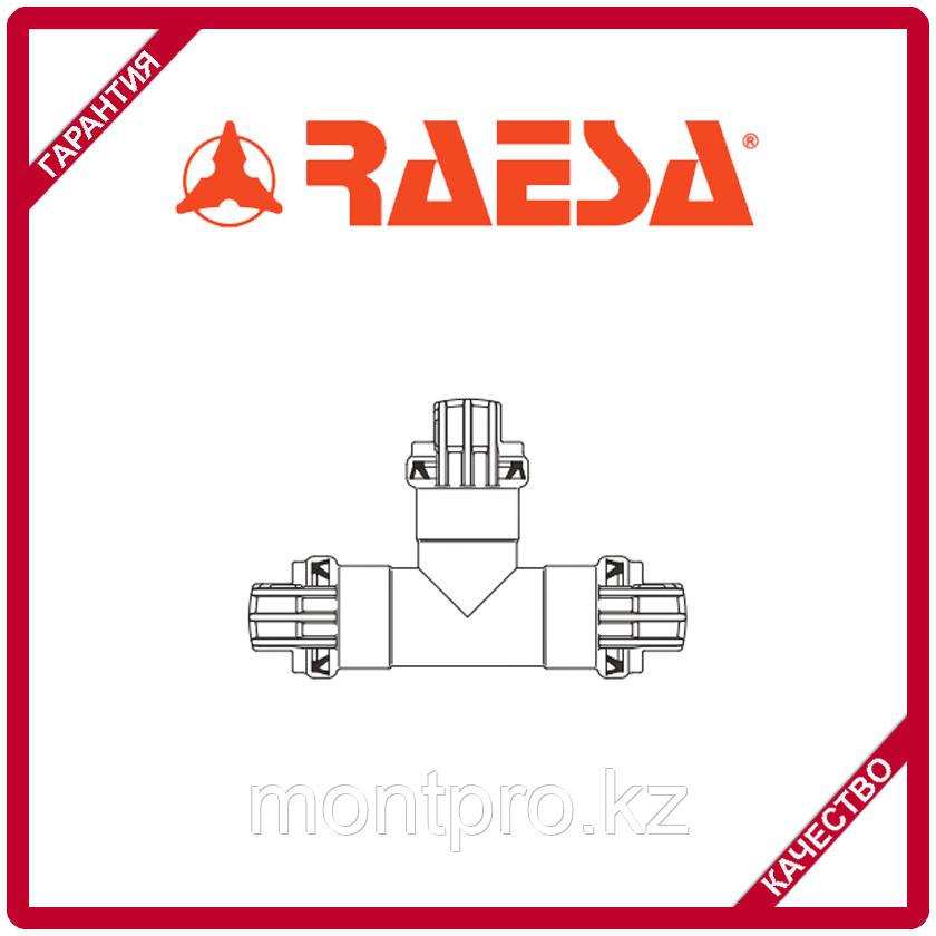 """Тройник алюминиевый с гидравлическим соединением типа """"H"""" RAESA"""