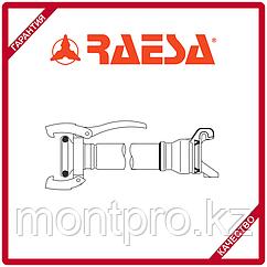 """Муфта конвертер гидравлическим соединением типа """"H"""" RAESA"""