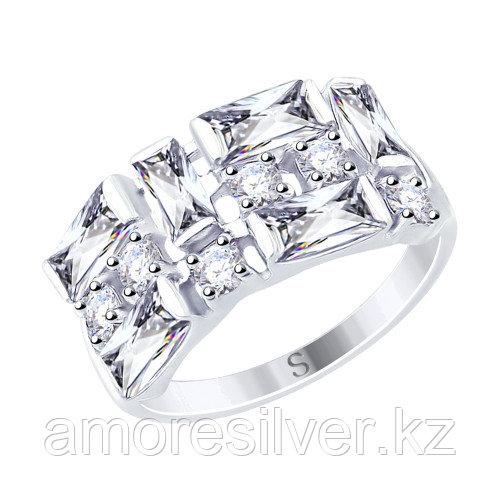 Кольцо SOKOLOV серебро с родием, фианит , дорожка 94012456 размеры - 17,5 18,5 19,5 20,5