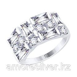 Кольцо SOKOLOV серебро с родием, фианит , дорожка 94012456 размеры - 18,5 19,5 20,5