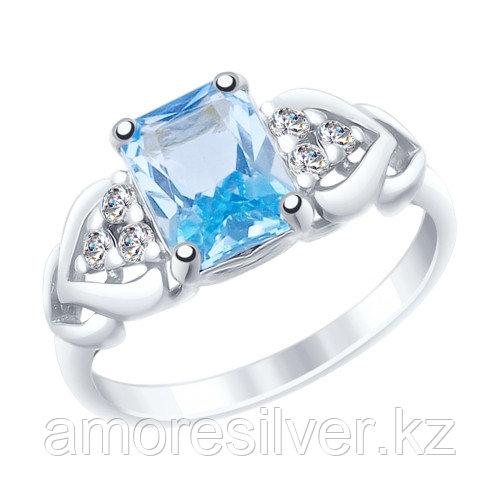 """Кольцо SOKOLOV серебро с родием, топаз фианит , """"halo"""" 92011503 размеры - 17"""
