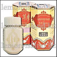 Капсулы для набора веса Samyun Wan (Самьюн Вань).