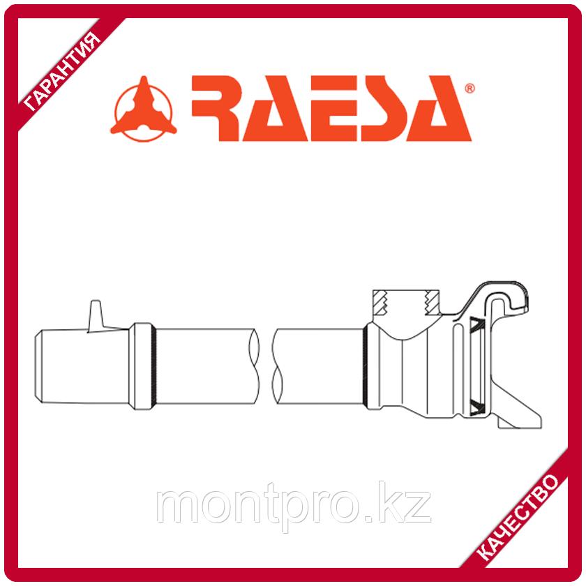 """Труба алюминиевая с гидравлическим соединением типа """"H"""" с отводом RAESA"""