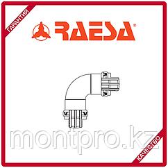 """Отвод 90 с гидравлическим соединением типа """"H"""" RAESA"""