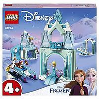Конструктор LEGO Принцессы Дисней Зимняя сказка Анны и Эльзы