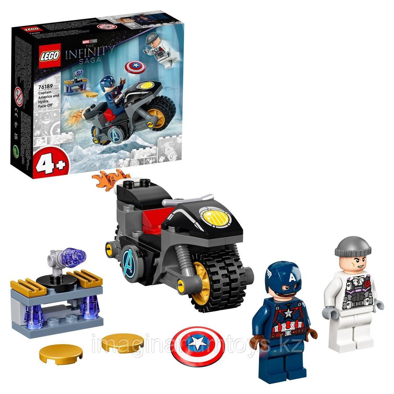 Конструктор LEGO Супер Герои Битва Капитана Америка с Гидрой
