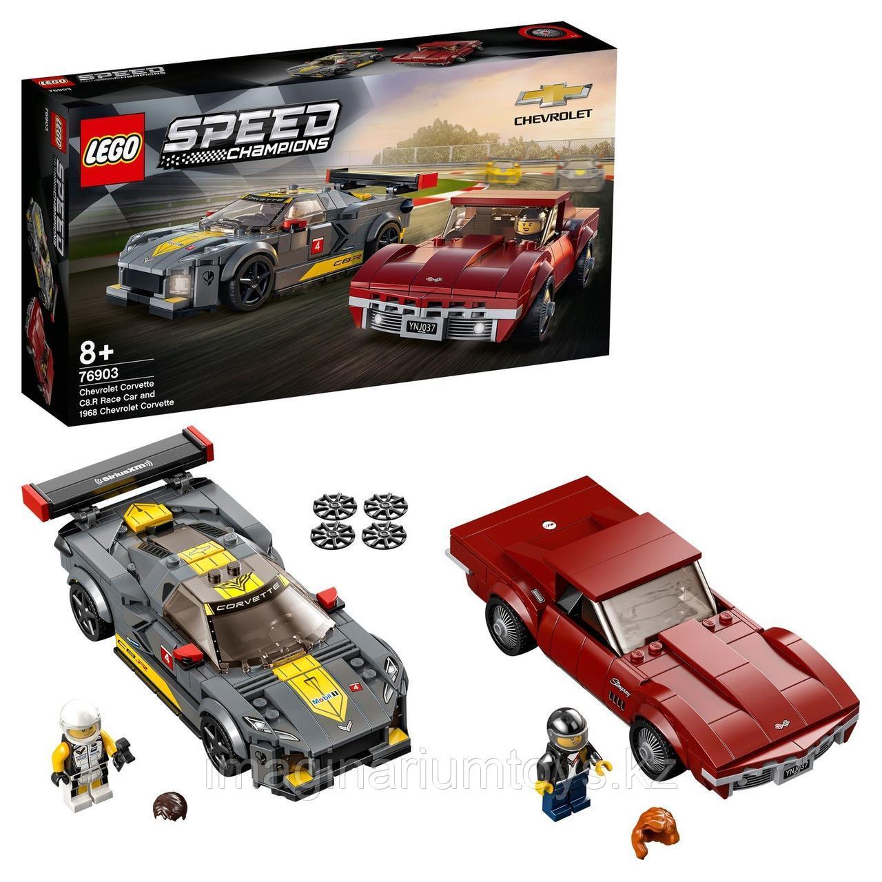 Конструктор LEGO Speed Champions Chevrolet Corvette C8.R Race Car и 1968 Chevrolet Corvette