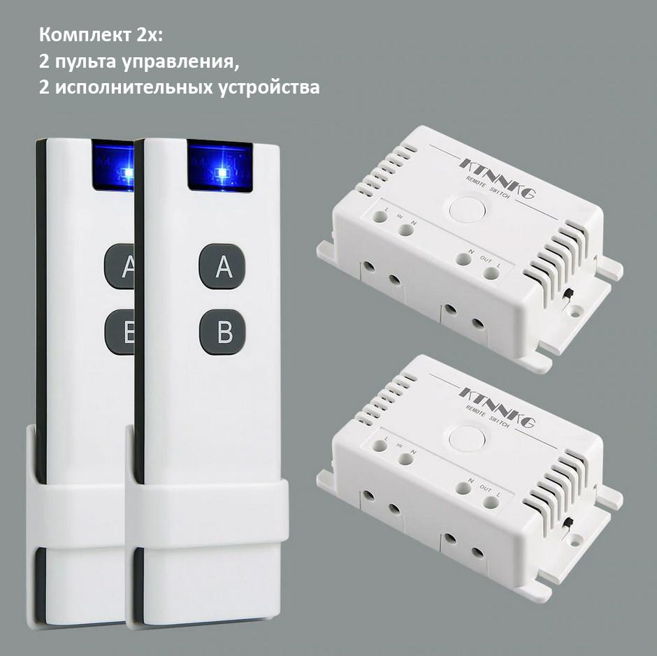 Многоканальное устройство беспроводного управления KTNNKG до 100 м, 10А на канал