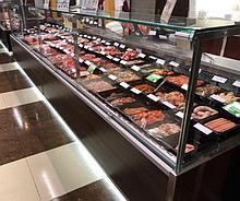 Холодильная витрина Валенсия ВХС-2,5
