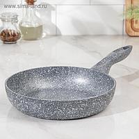 Сковорода Stone Pan, d=20 см