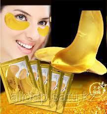 Коллагеновая маска для глаз Pilaten (Powder), 6 грамм