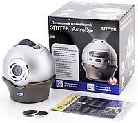 Планетарий домашний Sititek AstroEye