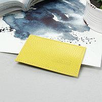 Футляр для банковской карты, кожа - жёлтый флотер
