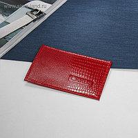Футляр для банковской карты, кожа - красный кайман