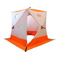 Палатка зимняя куб Следопыт 2-местная, бело-оранжевая